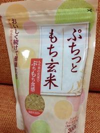 ぷち玄米.jpg