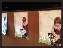 まりえポスター.jpg