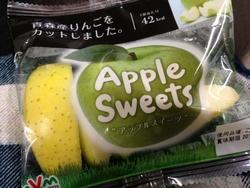 りんごりんご.jpg
