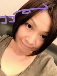 前髪エクステ.jpg