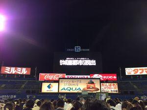 神宮球場だー.JPG