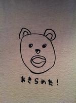 akirameta0427.jpg
