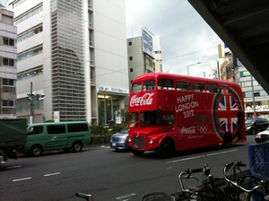 bus0610.jpg