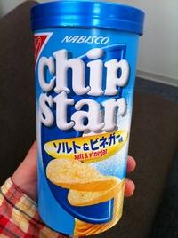 chipstar0307.jpg