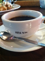 coffee0613.jpg