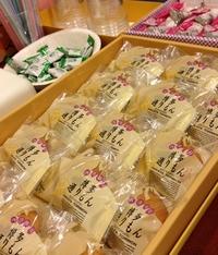 delta_gakuya.jpg