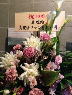 flower001.jpg
