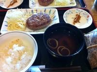 fuji05.jpg