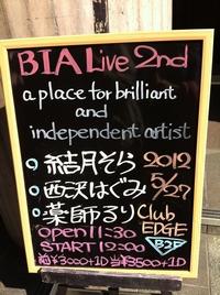 live0527_02.jpg