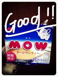 mow1206.jpg