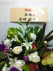 otohabara01.jpg