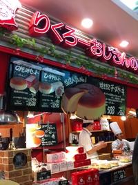 rikuro_ojisan.jpg