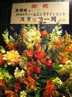 team_sama.jpg