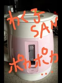wakuco.jpg