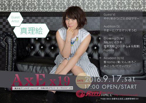 x19_webflyer.jpg